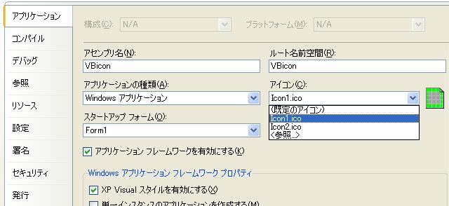 VB2005_3.PNG